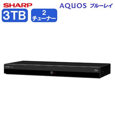 代引き手数料無料 保証 送料無料 延長保証申込可 即納 シャープ ブルーレイディスクレコーダー 3D対応 2B-C30CW1 アクオス 3TB 営業 ダブルチューナー 120サイズ ブルーレイ