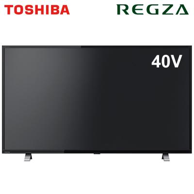 送料無料 代引き手数料無料 延長保証申込可 メイルオーダー 東芝 40V型 液晶テレビ KK9N0D18P 40V34 送料無料お手入れ要らず V34シリーズ レグザ REGZA