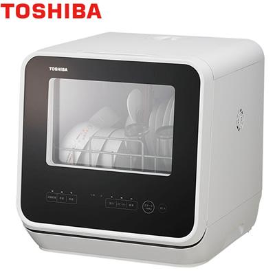 【キャッシュレス5%還元店】東芝 食器洗い乾燥機 DWS-22A 工事不要の卓上式【送料無料】【KK9N0D18P】