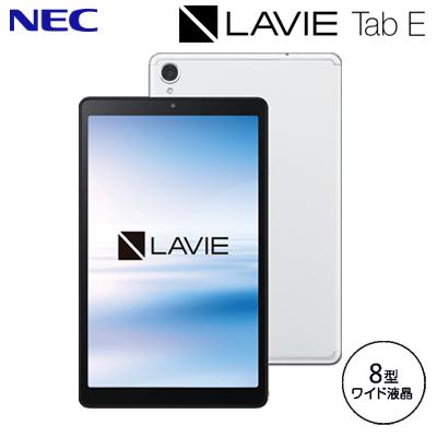代引き手数料無料 送料無料 NEC LAVIE Tab E 8インチ IPS液晶 Android クリアランスsale!期間限定! シルバー 9.0 32GB PC-TE508KAS 訳ありセール 格安 タブレット KAS TE508 KK9N0D18P メモリ2GB