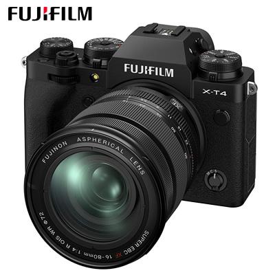 【ついに再販開始!】 富士フイルム ミラーレス一眼カメラ FUJIFILM ブラック FUJIFILM X-T4 レンズキット レンズキット ブラック X-T4LK-1680-B【送料無料】【KK9N0D18P】, 快適生活:c1c2b18f --- ltcpackage.online