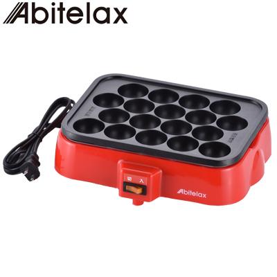送料無料 代引き手数料無料 永遠の定番モデル アビテラックス 電気 たこ焼き器 一度に18個 KK9N0D18P ADT182 Abitelax 着脱式プレート ADT-182 日本限定