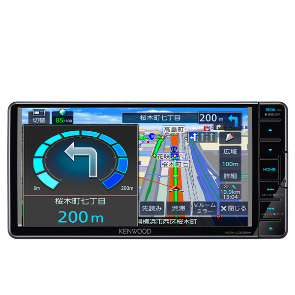 送料無料 代引き手数料無料 延長保証申込可 新発売 ケンウッド カーナビ 200mmワイドモデル 彩速ナビ KK9N0D18P 即納 7V型 MDV-L308W