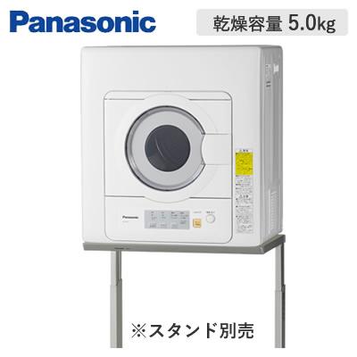 送料無料 パナソニック 衣類乾燥機 NH-D503-W 大人気 ホワイト 信頼 KK9N0D18P 5.0kg 乾燥容量