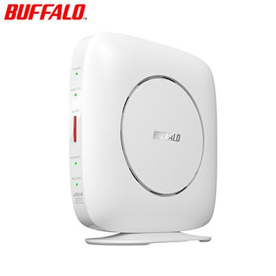 送料無料 代引き手数料無料 即納 バッファロー Wi-Fi6 11ax対応 Wi-Fiルーター 人気ブレゼント! BUFFALO 税込 WSR-3200AX4S-WH ホワイト KK9N0D18P 2401+800Mbps AirStation