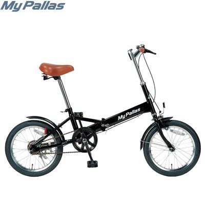 マイパラス 折畳自転車 16インチ M-101-BK ブラック【送料無料】※一部お届け不可地域あり【KK9N0D18P】