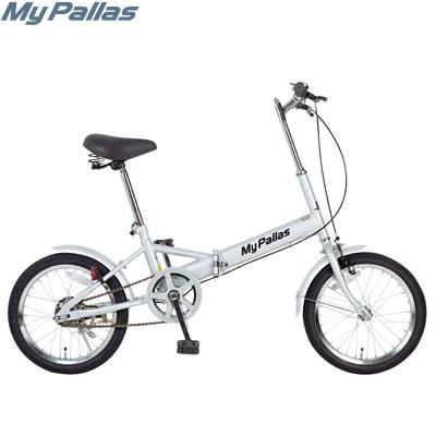 マイパラス 折畳自転車 16インチ M-101-S シルバー【送料無料】※一部お届け不可地域あり【KK9N0D18P】