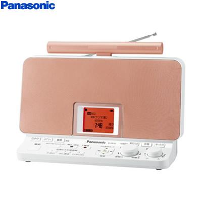 パナソニック ラジオレコーダー RF-DR100-D コーラルオレンジ【送料無料】【KK9N0D18P】