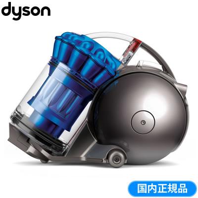ダイソン 掃除機 DC48 タービンヘッド サイクロン式クリーナー DC48THSB アイアン/サテンブルー 【送料無料】【KK9N0D18P】