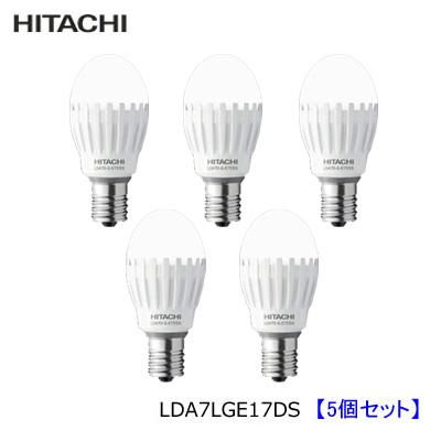 【5個セット】日立 調光器対応 LED電球 小型電球形 電球色相当 7.0W 口金E17 LDA7LGE17DS-5SET 【送料無料】【KK9N0D18P】