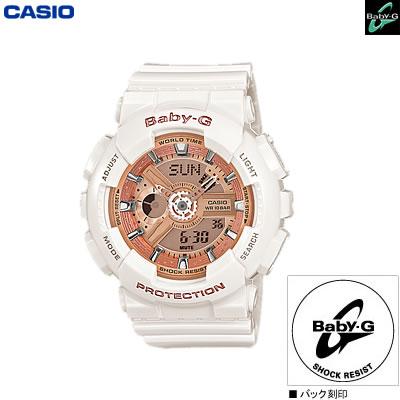 【キャッシュレス5%還元店】カシオ 腕時計 Baby-G BA-110-7A1JF レディース 2013年8月発売モデル 【送料無料】【KK9N0D18P】