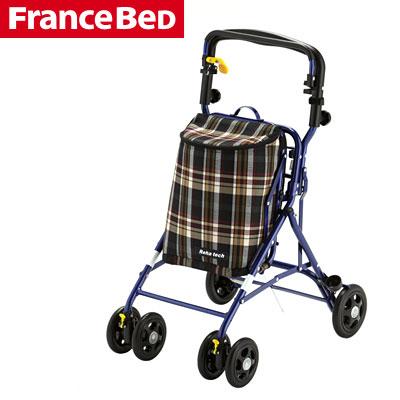 フランスベッド おしゃれシルバーカー ラクティブ Ractive-04-BL 36734000 ブルー 【送料無料】【KK9N0D18P】