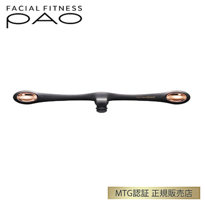 【即納】MTG フェイシャルフィットネス パオ 顔の筋トレ FF-PO1858F-N 【送料無料】【KK9N0D18P】