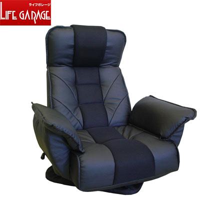 明光ホームテック ソファ TVが見やすいレバー式回転座椅子 FRL-AKUROSU-BK ブラック FRL-アクロス【送料無料】【KK9N0D18P】