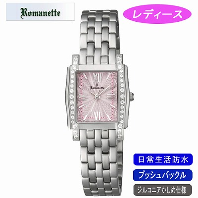 【キャッシュレス5%還元店】ROMANETTE ロマネッティ 腕時計 RE-3519L-4【送料無料】【KK9N0D18P】