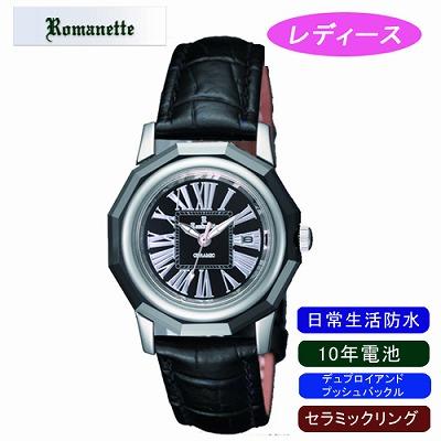 ROMANETTE ロマネッティ 腕時計 RE-3521L-1【送料無料】【KK9N0D18P】