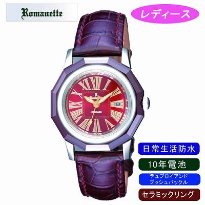 ROMANETTE ロマネッティ 腕時計 RE-3521L-6【送料無料】【KK9N0D18P】