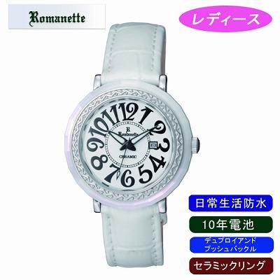 【キャッシュレス5%還元店】ROMANETTE ロマネッティ 腕時計 RE-3522L-3【送料無料】【KK9N0D18P】