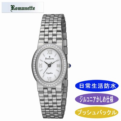 【キャッシュレス5%還元店】ROMANETTE ロマネッティ 腕時計 RE-3523L-6【送料無料】【KK9N0D18P】