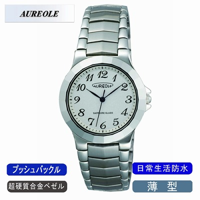 AUREOLE オレオール 腕時計 SW-457M-8【送料無料】【KK9N0D18P】