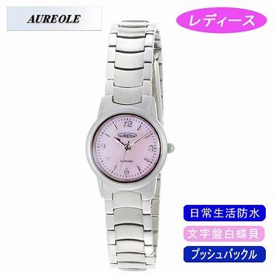 【キャッシュレス5%還元店】AUREOLE オレオール 腕時計 SW-484L-4【送料無料】【KK9N0D18P】