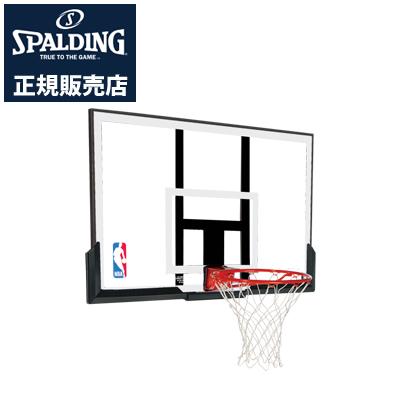 【キャッシュレス5%還元店】【正規販売店】スポルディング バスケットゴール NBA アクリルコンボ NBA公認 家庭用ゴール 79836CN【送料無料】【KK9N0D18P】