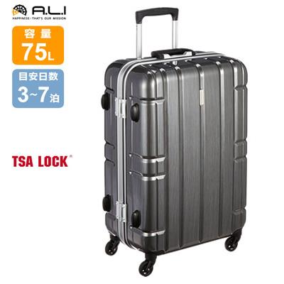 【キャッシュレス5%還元店】A.L.I ハードキャリー AliMaxG キャリーケース スーツケース AliMax-D260-GMT ガンメタブラッシュ TSAロック搭載 アジア・ラゲージ【送料無料】【KK9N0D18P】