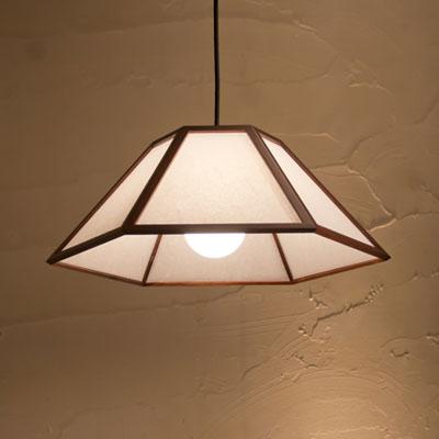 照明 おしゃれ 和風照明 新洋電気 ペンダントライト 丹 tan Sサイズ 1灯タイプ AP822-1 和室 【送料無料】【KK9N0D18P】