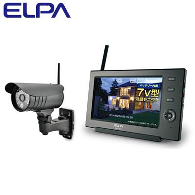 エルパ ELPA 防犯カメラ ワイヤレスカメラモニターセット 朝日電器 CMS-7110 【KK9N0D18P】