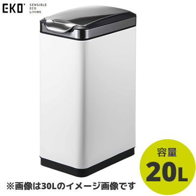EKO ごみ箱 ティナ タッチビン 20L ホワイト EK9177MP-20L-WH イーケーオー【送料無料】【KK9N0D18P】