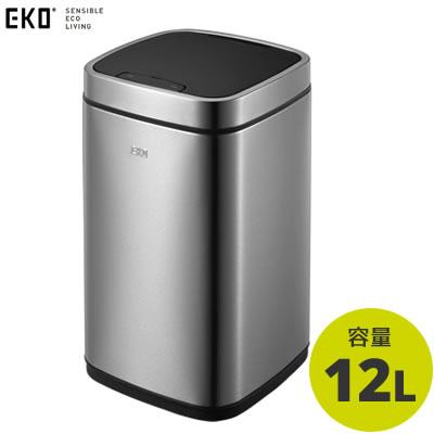 EKO ごみ箱 エコスマートセンサービン 12L EK9288MT-12L イーケーオー【送料無料】【KK9N0D18P】