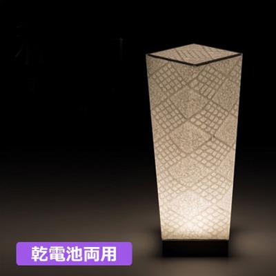 【手漉き和紙 市松】手作り和照明 LEDフロアスタンド 和紙スタンドライト 多面体タイプ 30cm ウィル電子 SQC304-11 乾電池両用 【送料無料】【KK9N0D18P】