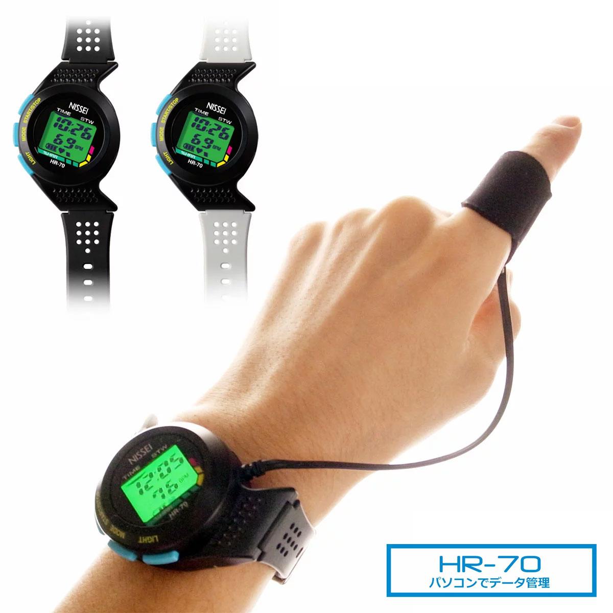 脈拍計:PCでデータ管理できる腕時計型脈拍モニター「パルネオ」HR-70【送料無料・代引無料】