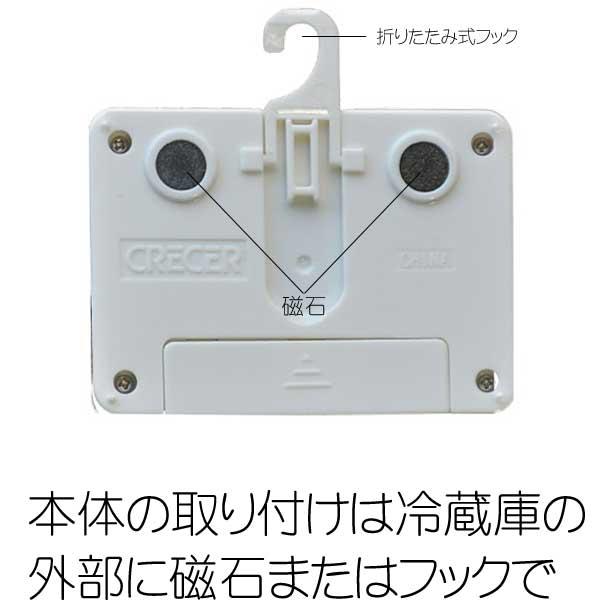 冷蔵庫温度計:外部センサーつき温度計AP-40