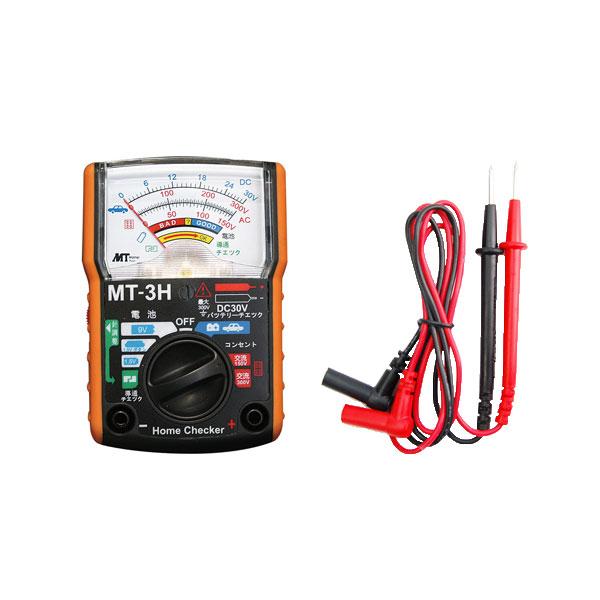 回路の導通を赤色LEDまたはメロディ音で知らせます ホームチェッカー 超激得SALE 断線 電池 電圧 導通 DCV ※ラッピング ※ ACV メール便可¥320