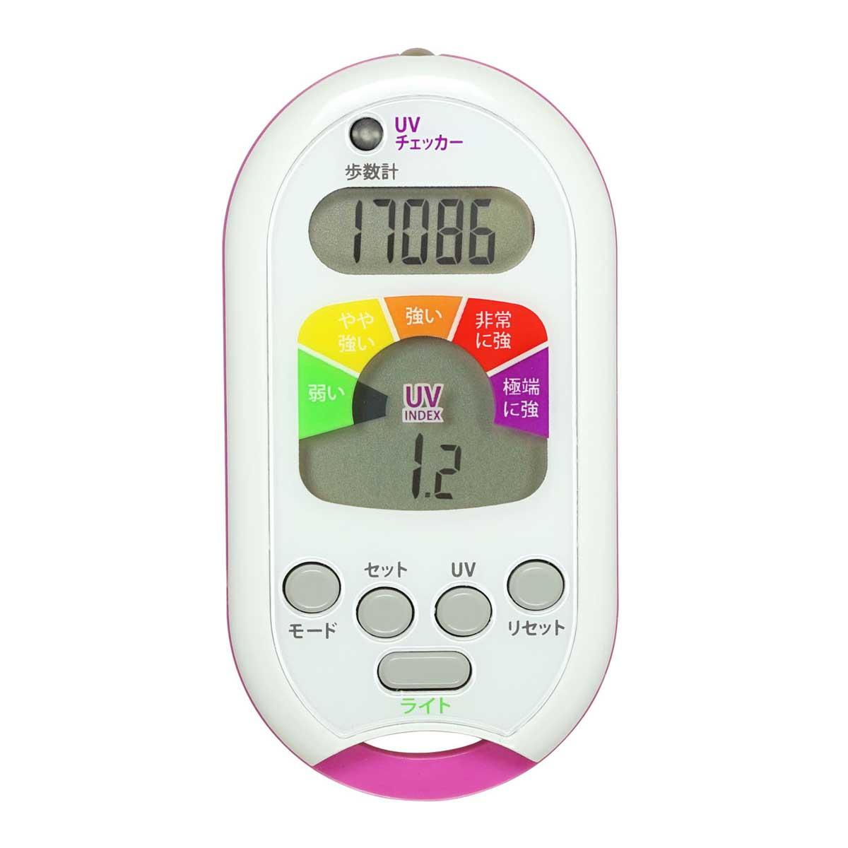 UVインデックスの数値とカラーバーでわかりやすく表示 UVチェッカー 歩数計 紫外線測定器 超激安 25入荷:メール便可¥320 8 無料 PS375