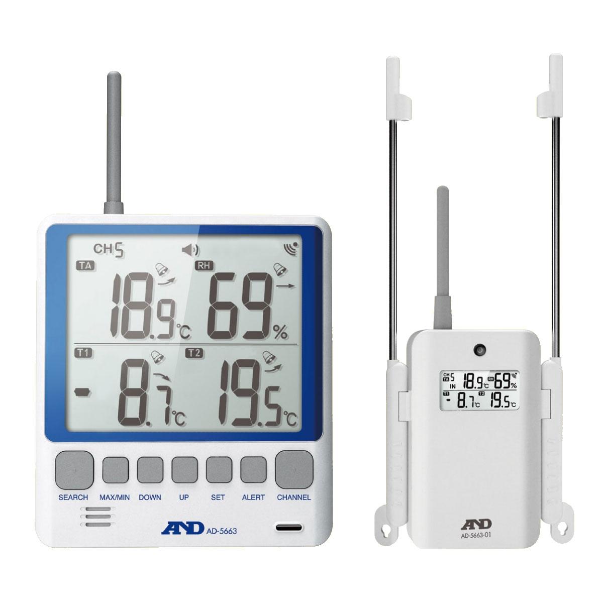 ワイヤレス温湿度計:A&D無線温湿度計:親機子機セットAD-5663【送料無料・代引手数料】