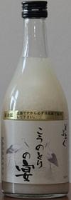 西海酒造どぶろく「こうのとりの宴」500ml/12本.eクール便での発送の為クール便代金追加させて頂きます