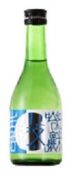 西山酒造場小鼓 純米吟醸 生酒300ml/24本 e756クール便での発送の為、クール便代金追加させて頂きますお届けまで14日ほどかかりますケース重量:約14kg