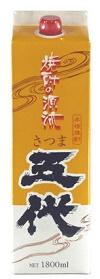 山元酒造五代 芋焼酎 信用 パック 1800ml スピード対応 全国送料無料 6本.hnお届けまで10日ほどかかります