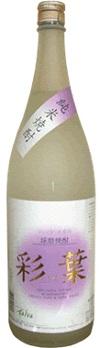 深野酒造彩葉 米焼酎 25度 1800ml/6本.hntお届けまで10日ほどかかります