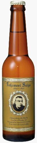Japan beer日本 ビール 西郷隆盛 330ml 24 激安卸販売新品 割引