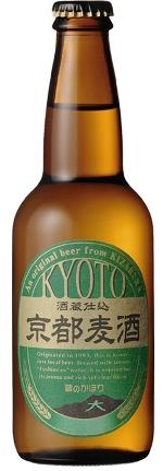 京都麦酒 蔵のかほり 330ml/20本.hnお届けまで8日ほどかかりますクール便発送の為、クール便料金追加させていただきます。