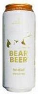 代引き不可商品Germany ドイツビールベアービール ウィート 商店 日本限定 24本.hn.ky※代金引き換えを選ばれた場合キャンセル処理させて頂きます 500ml