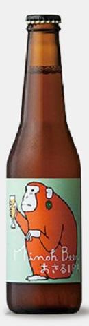 Japan beer 日本ビール箕面ビール 即納送料無料 オーバーのアイテム取扱☆ おさる IPA 24本.e 瓶お届けまで10日ほどかかりますクール便発送の為 クール便料金追加させていただきます 330ml
