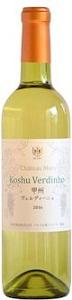 日本ワイン山梨県 シャトー マルス甲州ヴェルディーニョ 大決算セール メーカー直送 白 W316お届けまで20日ほどかかります 720ml