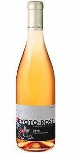 日本ワイン京都 3本 個 セット 丹波ワインKYOTO 正規品スーパーSALE×店内全品キャンペーン 送料無料お手入れ要らず W702お届けまで10日ほどかかります ロゼ 720ml ROSE 3本.e