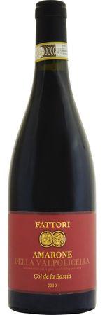 ファットリ アマローネ デッラ ヴァルポリチェッラ コル デ ラ バスティア 2013 赤 750ml/12本FATTORI  AMARONE DELLA VALPOLICELLA COL DE LA BASTIA.023 しっとりとした質感に濃厚さと上品さが調和した心地よい味わい。