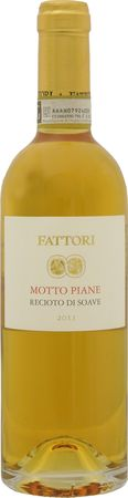 ファットリ レチョート ディ ソアーヴェ  2014年 白 500ml/12本FATTORI RECIOTO DI SOAVE2413。9月に収穫、その後2月までブドウを陰干し。凝縮した甘みを持ちながらも透明感のある、かなりキレイな甘口!標高250m、平均樹齢15年・14~15ヶ月熟成