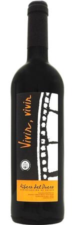 ネオ ヴィヴィル ヴィヴィル 2016 赤 750ml/12本NEO VIVIR VIVIR2697ヴィヴィルとはスペイン語で「生きる」の意味。その名の通り、活き活きとした果実味が楽しめる赤ワインです樽は未使用。卵白による清澄・濾過。平均樹齢は15~20年。